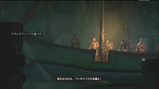 #8-6 再生数20(ry【アサシンクリードリベレーション】