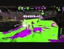【Splatoon2】ローラーカンスト勢によるガチマッチpart123【ゆっくり実況】