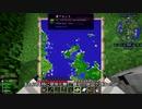 【 Touken Ranbu false live commentary 】 Living with the great nature of Tsurumaru Kuninaga 7 【 Minecraft 】