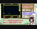 【番外編】FC ロックマン3 ウッドマン バスター撃破【VOICEROID実況】
