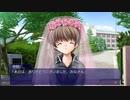 【実況】絆を紮ぐ物語 CLANNAD AFTER STORY Part64