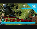 【WarThunder】惑星戦闘詳報7冊目「戦中傑作戦闘機 P-51D-30 Mustang」【ゆっくり&VOICEROID実況】