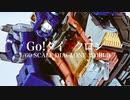 Go!ダイアクロン 【Secret Books Edition】【ONE】【オリジナル】