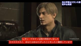 【前半戦】バイオハザード RE:2の英語版をYouTube翻訳を使い、日本語にして正しいか検証