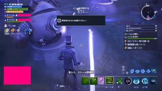ゆかりのフォートナイト乱戦記16E
