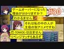sakiquest #30:咲RPGを「咲-saki-」好きが「咲-saki-」の話をしながらゆっくり実況(初見プレイ)