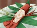 ナルト-エビを食うサイを最後まで見れたら、明日の飯が美味くなる動画-