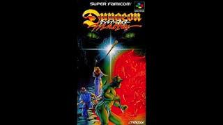 1991年12月20日 ゲーム ダンジョンマスター(SNE) BGM 「15 スコーピオン」