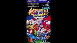 1991年10月04日 ゲーム 超魔界村(SNE) BGM 「1面:呪われた墓場/暗黒の密林」
