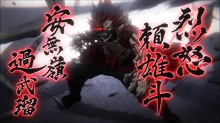 【耐久】ヒロアカ 切島「烈怒頼雄斗・安無嶺過武瑠!」(5分)
