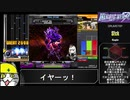 【beatmaniaIIDX】ネコだって弐寺したい【ゆっくり実況】