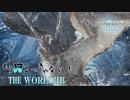 【実況】もう狩るっきゃない! THE WORLD:IB -MHW:IB- Part4