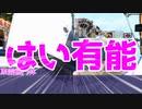【クトゥルフ神話TRPG】九龍街の自由すぎる三人のギャング共 Part.3【ゆっくりTRPG】