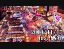 ショートサーキット出張版読み上げ動画5137