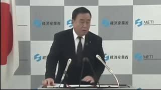 梶山経済産業大臣 対韓輸出管理強化関連質問