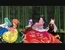 【東方MMD】あっきゅん達と【一騎当千】 1080p