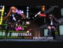 【ドルフロMMD】DAYBREAK FRONTLINE【UMP9&UMP45】《カメラ配布》