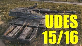 【WoT:UDES 15/16】ゆっくり実況でおくる戦車戦Part637 byアラモンド