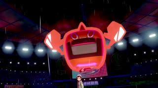 【ポケモン剣盾】まったりランクバトルinガラル 2【水ロトム】