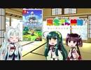 【ゼルダの伝説】東北さん姉妹は新しい夢をみる島で遊ぶようです。第1話【VOICEROID実況】