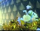 【祝配信】花さかニャンコ/谷山浩子【お花大増殖ソング】