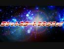 【わかる】ロケットスタートをキメろッ!!