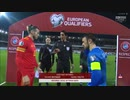 《EURO2020》 【予選:グループE】 [第9節] アゼルバイジャン vs ウェールズ(2019年11月16日)