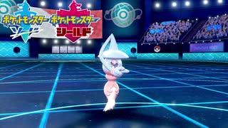 【ポケモン剣盾】究極トレーナーへの道Act2【ブリムオン】