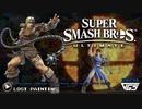 All Castlevania Songs Super Smash Bros. Ultimate OST 34 tracks