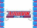 AIRHOCH