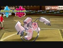 【ポケモン剣盾】究極トレーナーへの道Act4【デスバーン】