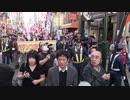 桜井誠 デモ行進1 11・17 反パチデー パチンコ反対!国民大行進 in 立川 令和元年11月17日(日)https://japan-first.net/