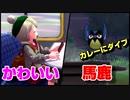 【ポケモン剣】ポケモンより美少女に興味がある男のポケモン実況#3 ポケットモンスター剣
