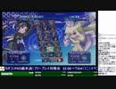 2019-10-26 中野TRF アルカナハート3 LOVEMAX SIX STARS!!!!!! 5先ガチ「せれくと vs きつね」