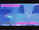 [ゆっくり実況プレイ] SYNTHETIK : Legion Rising スナイパー (145%) Stage 2