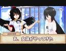 【シノビガミ】シノビバトル Part2【実卓リプレイ】