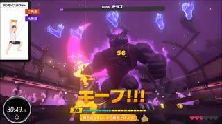 【実況】筋肉の闇落ち リングフィットア