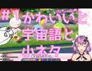 桜凛月のかわいい・宇宙語・小ネタまとめ#1「きみはどれを選ぶ?」【にじさんじ・切り抜き】