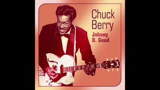 1958年03月31日 洋楽 「ジョニー・B・グッド」(チャック・ベリー)