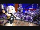 【Fate/MMD】蜜月アン・ドゥ・トロワ【ジャック・ザ・リッパー】