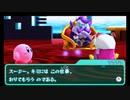 【実況】カービィの可愛さに癒されたくて『星のカービィ ロボボプラネット』をプレイ 27
