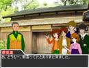 【CoCシナリオ】 生命の木 第六話