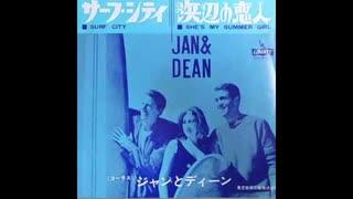 1963年05月17日 洋楽 「サーフ・シティ」(ジャン&ディーン)