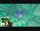 Minecraft ジ・エンドを我がバイオームに染め上げる2 31(ゆっくり実況)