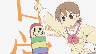 ニコ厨と見るニコニコで流行ったアニメ