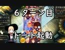 【自然ネクロ】バ美肉して対戦の記録 71【シャドバ】