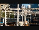 品川駅線路切替工事に伴う京浜東北線の特殊運用を撮ってみた。