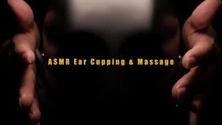 ASMR  耳を触る・塞ぐ・マッサージ  音フェチ