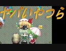 【switch】不思議の幻想郷part228【初見・多重縛りの旅】