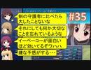 sakiquest #35:咲RPGを「咲-saki-」好きが「咲-saki-」の話をしながらゆっくり実況(初見プレイ)